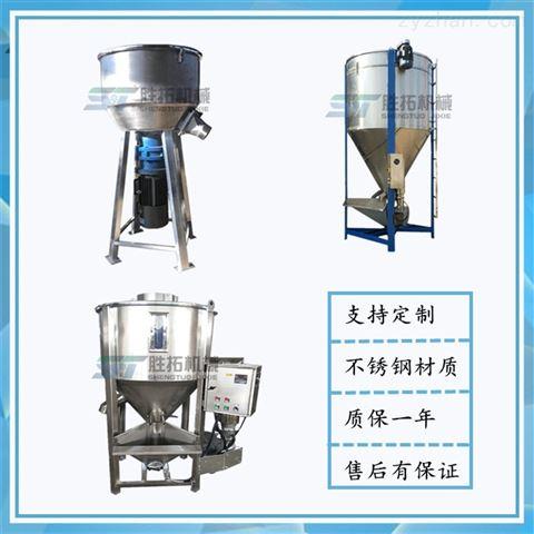 立式搅拌机干燥除湿橡胶粒烘干机