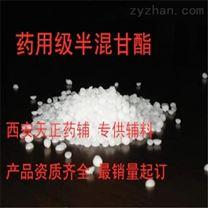 药用级聚乙烯醇低、中、高粘度cp2015版
