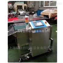 汽车轴承专用重量选别机5g-3Kg,±0.5 g