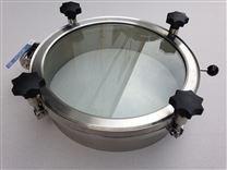 衛生級不銹鋼視鏡人孔