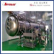 低溫真空固體多層帶式干燥機