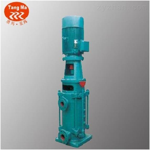上海立式多级离心泵