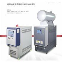 油循環控溫機