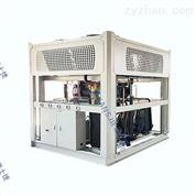 零下50度風冷復疊式制冷機組