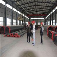 聚氨酯地埋式发泡保温管太原定制厂商