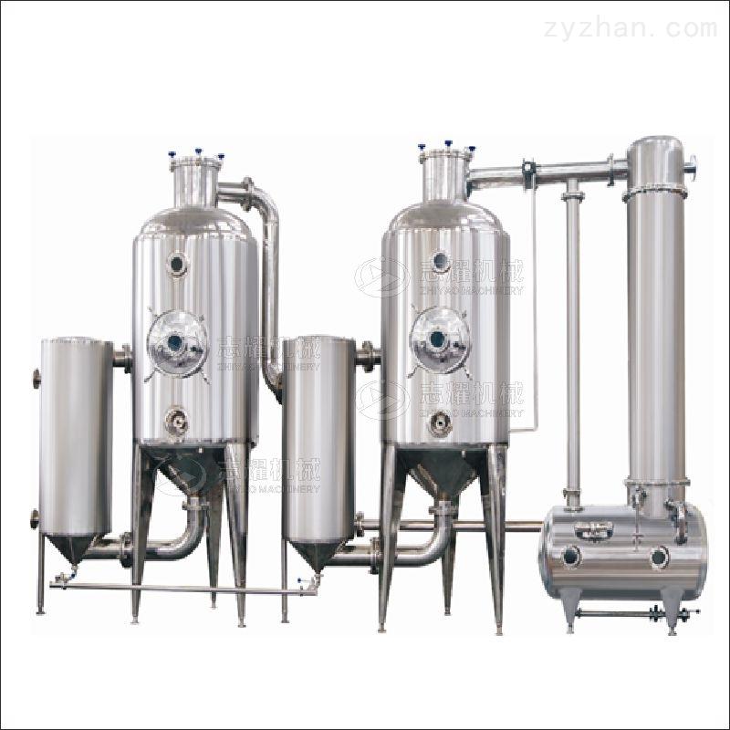 双效节能浓缩蒸发器