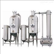 雙效節能濃縮蒸發器