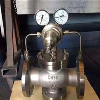氫氣減壓閥 Y42X-16P DN50