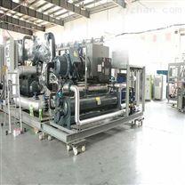 反应釜控温用低温螺杆式冷水机