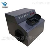 北京紫外分析仪
