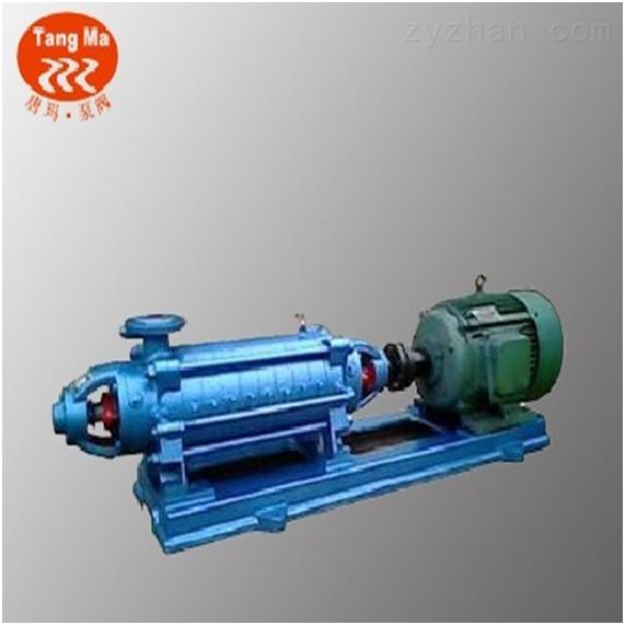 上海D型卧式多级离心泵