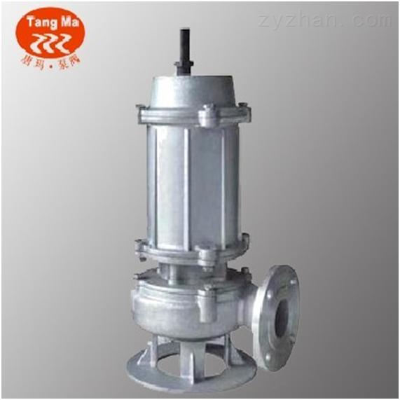 65WQP37-13上海不锈钢316潜水排污泵