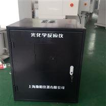 光催化系统防护箱