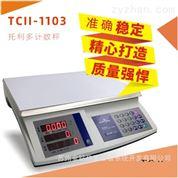 托利多TCII-1103jishu电子秤3kgjishu桌秤