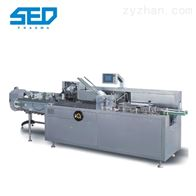 SED-100WZH全自动卧式装盒机