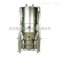 120型沸騰干燥機