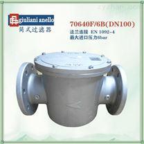 进口燃气过滤器70640F/6B