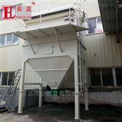 直销粉碎机粉尘处理设备_制药厂布袋除尘器