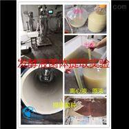 GQ142R洁净型搏盛发酵菌菌液分离型管式离心机