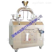 JA-100Y型甲醛熏蒸灭菌器/价格/厂家