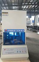 KY6004橡膠門尼粘度儀