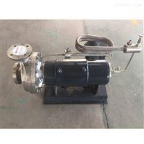 屏蔽泵離心泵安徽廠家直銷