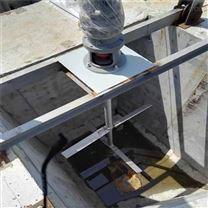 硫酸亚铁配药池搅拌机