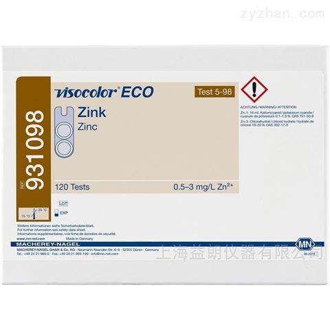 Visocolor ECO Zinc 锌比色测试套件