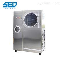 智能型-實驗型真空冷凍干燥機