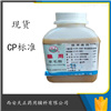 药典批文药用级羊毛脂 化妆品基质 制药辅料