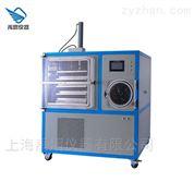 黑龙江食品型真空冷冻干燥机