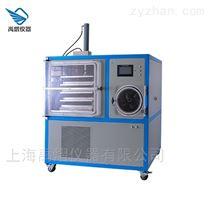 吉林一体式真空冷冻干燥机
