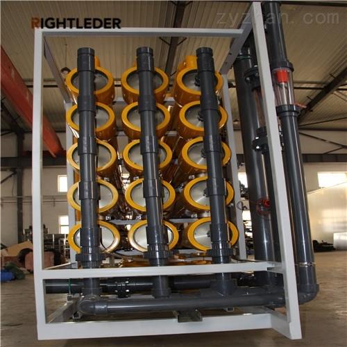 染料廢水回收設備 水處理設備