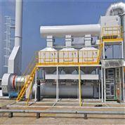 定制喷漆废气处理设备活性炭吸附催化燃烧器