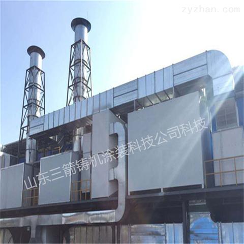 诸城催化燃烧器喷漆房有机废气处理净化率高