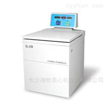 湖南高速冷冻台式离心机