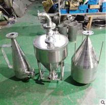 不銹鋼乳品飲料儲罐