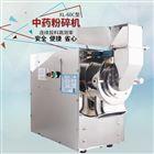 XL-60C医疗诊所茎草类中药材粉碎机