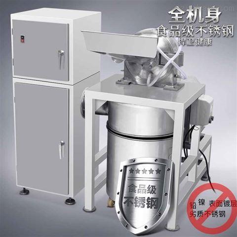 制药厂加工水冷不锈钢全自动木棉花打粉机
