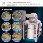 WN-300A+制药厂除尘水冷不锈钢鱼胶粉碎机