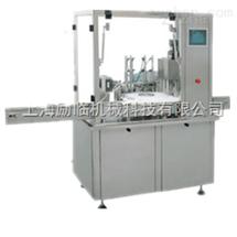 2-30ml连续可调式眼药水灌装机