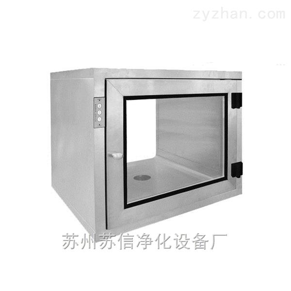 苏州苏信标准型传递窗