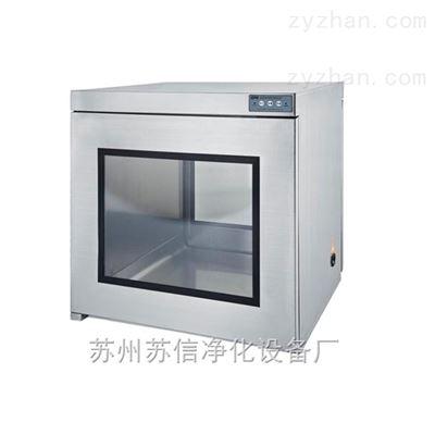 苏信CHD12标准型传递窗