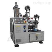 实验室纳米级砂磨机