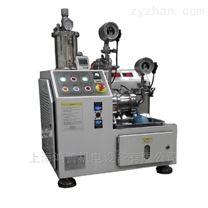 實驗室納米級砂磨機