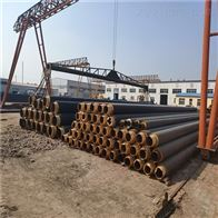 720*8钢套钢预制直埋式蒸汽保温管
