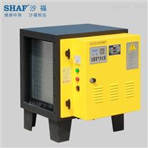 UV光氧催化净化器 油雾净化