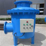 沈阳制冷机全程水处理器精益求精
