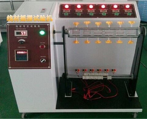 电源插头突拉试验机