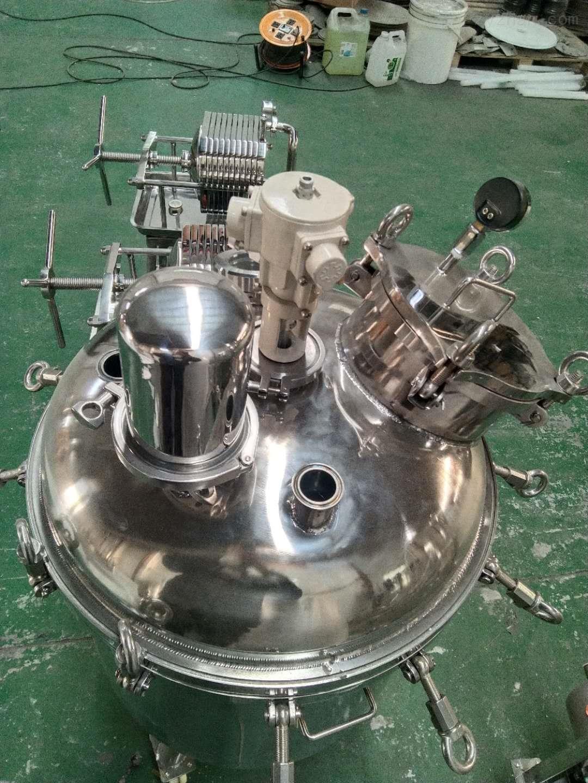不锈钢气动搅拌压滤机